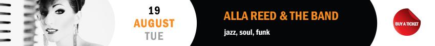 jazz, jazz concerts, jazz club